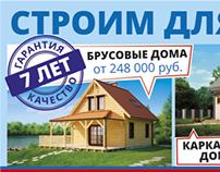 Advertising design layout