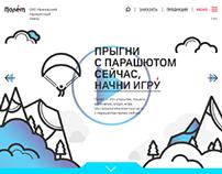 """Сайт по продаже парашютом """"Полет"""""""