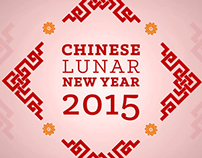 CHINESE NEW YEAR 2015   EXPLAINERS & STING