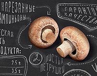Bonduelle Mushrooms