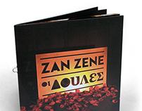 "Jean Genet's ""Les Bonnes"" - ""Οι Δούλες"" του Ζαν Ζενέ"