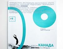 0°C magazine