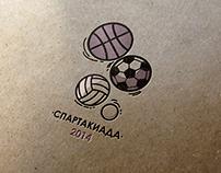 Logo winter 2014