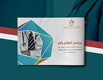 Prince Mohammed bin Abdul Aziz Hospital