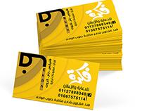 fekrh adv Card