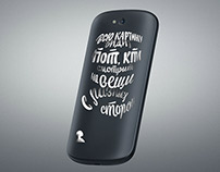 Lettering Quotes for Yota Phone