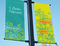 Ivanovo City Day 2015 (concept)