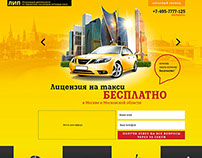 License for taxi  /landing page/
