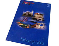 Joy Tours - Summer Holidays 2005 Catalog
