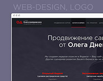 Web-design and logo design for seo studio