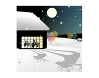 Cybex Animated Holiday Card