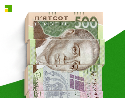 Money Loans. PrivatBank