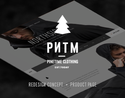 Pinetime • Product Page Concept
