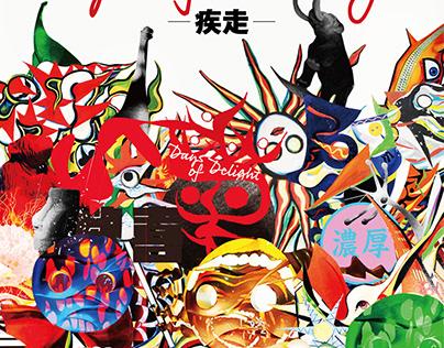 CD Compilation Album