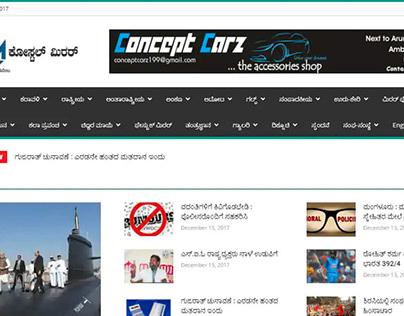 Coastal-mirror News portal