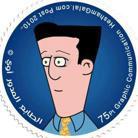 Hesham Galal's Profile Image