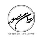Eman Mansour's Profile Image